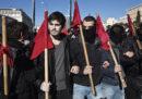 """Il nuovo governo della Grecia vuole cancellare il """"diritto di asilo universitario"""""""