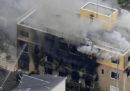 L'attentato contro la Kyoto Animation