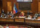 Il Senato ha approvato in seconda lettura la proposta di legge per ridurre il numero di deputati e senatori