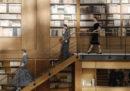 La sfilata di alta moda di Chanel, in libreria