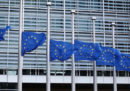 Nel secondo trimestre del 2019 l'economia dell'eurozona è cresciuta dello 0,2 per cento rispetto al primo trimestre, secondo le stime preliminari di Eurostat