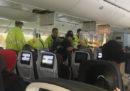 Decine di passeggeri di un aereo della Air Canada hanno riportato ferite a causa delle turbolenze incontrate in volo