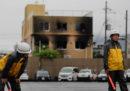 Cosa sappiamo sull'attentatore di Kyoto