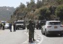 Una ragazza israeliana di 17 anni è stata uccisa da una bomba rudimentale in Cisgiordania, ci sono altri due feriti