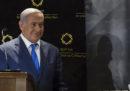 La Corte Suprema israeliana ha vietato la candidatura alle elezioni a due esponenti di una lista di estrema destra