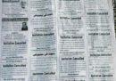 Gli annunci dei matrimoni cancellati in massa in Kashmir