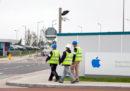 Centinaia di persone che per lavoro avevano dovuto ascoltare le conversazioni registrate da Siri per Apple sono state licenziate