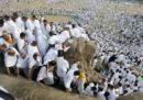 La Mecca, Arabia Saudita