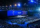 Huawei ha presentato il suo nuovo sistema operativo