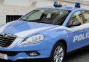 In un'estesa operazione antidroga a Palermo sono stati effettuati 18 arresti