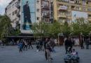 Il Parlamento del Kosovo ha approvato il proprio scioglimento e la convocazione di elezioni anticipate