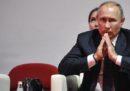 Un manager russo è stato arrestato a Napoli su richiesta degli Stati Uniti per