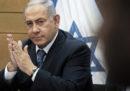 Gideon Sa'ar, uno dei principali rivali di Netanyahu nel Likud, ha chiesto che si tengano delle primarie per scegliere il nuovo leader