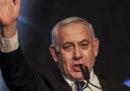 Il primo ministro israeliano Benjamin Netanyahu si è detto pronto a formare un governo di unità nazionale con il centrista Benny Gantz