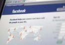 Facebook ha detto di avere chiuso centinaia di pagine, gruppi e account in Indonesia, Emirati Arabi Uniti, Nigeria ed Egitto
