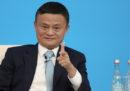 L'imprenditore cinese Jack Ma si ritira da presidente di Alibaba