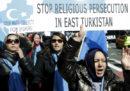 Il governo degli Stati Uniti ha annunciato restrizioni ai visti dei funzionari cinesi accusati di essere complici della repressione dei musulmani nello Xinjiang