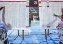 Nessun partito ha ottenuto la maggioranza assoluta dei seggi nelle elezioni parlamentari in Tunisia, secondo i risultati preliminari