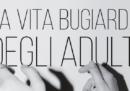 """Il nuovo romanzo di Elena Ferrante si intitolerà """"La vita bugiarda degli adulti"""" e uscirà il 7 novembre"""
