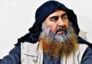La Turchia dice di aver catturato la sorella maggiore di Abu Bakr al Baghdadi