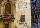19 persone sono state arrestate a Napoli, con l'accusa di far parte del clan camorristico Mauro del rione Sanità
