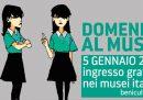 Domenica 5 gennaio i musei saranno gratis in tutta Italia