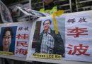 Gui Minhai, uno dei 5 librai di Hong Kong arrestati nel 2015, è stato condannato a 10 anni di carcere