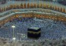 Il pellegrinaggio rituale alla Mecca inizierà il 29 luglio e vi potranno partecipare solo mille persone