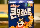 Dopo 16 anni, la Corea del Sud ha i suoi cereali al cipollotto