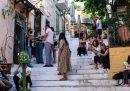 Il sogno ateniese