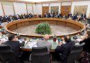La proposta di riforma del Consiglio Superiore della Magistratura