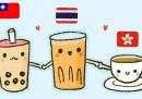 Il tè col latte ora è un simbolo di democrazia