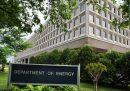 Le novità sull'attacco informatico contro il governo statunitense