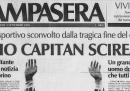 L'archivio digitale della Stampa sarà mantenuto attivo dalla regione Piemonte