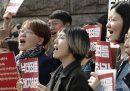 In Corea del Sud la legge sull'aborto non c'è più