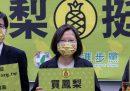 La Cina non vuole gli ananas di Taiwan