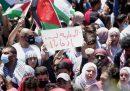 L'inusuale unità di palestinesi e arabi israeliani contro Israele