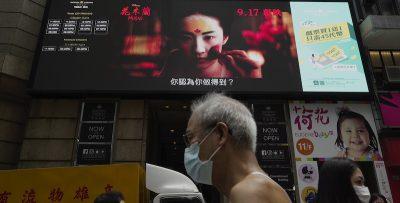 A Hong Kong il governo potrà censurare le opere cinematografiche che mettono in pericolo la «sicurezza nazionale»
