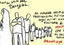 La nuova era del Senegal